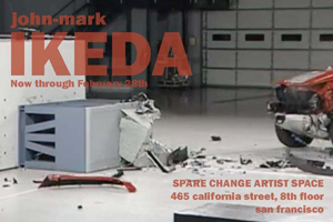 Ikeda at Spare Change